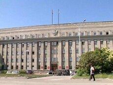 Фото: www.irk.ru