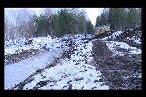 Обводнение торфяников в Подмосковье
