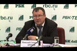 Пресс-конференция Николая Кротова на РБК 08,02,13