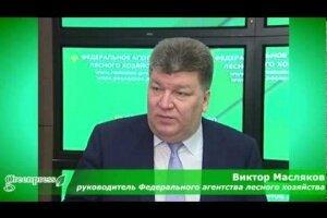 Совещание Рослесхоза в Новосибирске