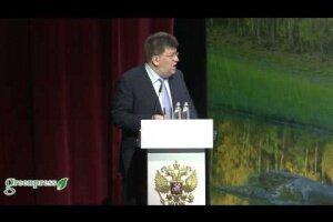 всероссийский лесной форум 2013