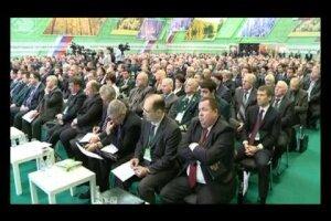 Всероссийский форум работников лесного хозяйства